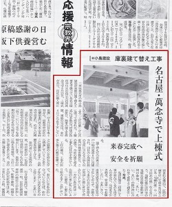 20130910中外日報