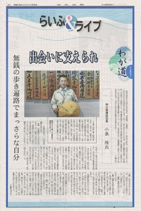 chugai_20131102