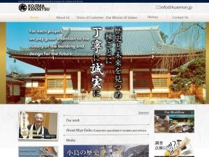Kojima Kensetsu English site