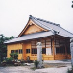 Jofukuji temple  Kariya, Aichi