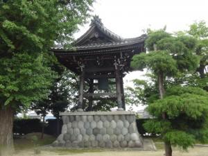 Tokuenji Temple, Kitanagoya, Aichi, Japan