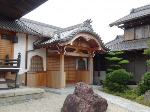 Hoko-ji Temple, Ichinomiya, Aichi, Japan